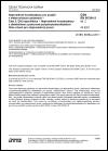 ČSN EN 60384-2 ed. 2 Neproměnné kondenzátory pro použití v elektronických zařízeních - Část 2: Dílčí specifikace - Neproměnné kondenzátory s dielektrikem z pokovené polyethylentereftalátové fólie určené pro stejnosměrný proud