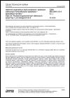 ČSN EN 50411-2-4 ed. 2 Vláknové organizéry a krytí používaná v optických vláknových komunikačních systémech - Specifikace výrobku - Část 2-4: Těsněná kopulovitá krytí vláknových spojů Typ 1, pro kategorii S & A