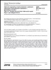 ČSN EN 50411-2-2 ed. 2 Vláknové organizéry a krytí používaná v optických vláknových komunikačních systémech - Specifikace výrobku - Část 2-2: Těsněná hrncová krytí vláknových spojů Typu 1, pro kategorii S & A