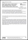 ČSN EN 61300-3-38 Spojovací prvky a pasivní součástky vláknové optiky - Základní zkušební a měřicí postupy - Část 3-38: Zkoušení a měření - Skupinové zpoždění, chromatická disperze a fázové zvlnění