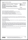 ČSN EN 61076-2-101 ed. 3 Konektory pro elektronická zařízení - Požadavky na výrobky - Část 2-101: Kruhové konektory - Předmětová specifikace pro kruhové konektory se závitovou aretací M12