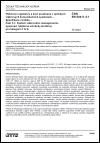 ČSN EN 50411-3-1 Vláknové organizéry a krytí používané v optických vláknových komunikačních systémech - Specifikace výrobku - Část 3-1: Systém vláknového managementu, spojovací nástěnné schránky (krabice) pro kategorii C & G