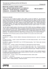 TNI 33 2000-7 Elektrické instalace nízkého napětí - Část 7: Zařízení jednoúčelová a ve zvláštních objektech - Použití přístrojů v elektrických instalacích - Komentář k ČSN 33 2000 - Část 7