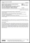 ČSN EN 61753-143-2 Spojovací prvky a pasivní součástky vláknové optiky - Norma funkčnosti - Část 143-2: Optický pasivní kompenzátor disperze na principu VIPA jednovidových vláknových přenosů pro kategorii C - Řízené prostředí