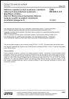 ČSN EN 50411-3-6 Vláknové organizéry a krytí používané v optických vláknových komunikačních systémech - Specifikace výrobku - Část 3-6: Mnohovidové mechanické vláknové spoje pro použití ve vnějších chráněných prostředích (kategorie U)