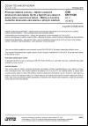 ČSN EN 61526 ed. 2 Přístroje radiační ochrany - Měření osobních dávkových ekvivalentů Hp(10) a Hp(0,07) pro záření X, gama, beta a neutronové záření - Měřiče a monitory osobního dávkového ekvivalentu s přímým odečtem