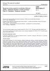 ČSN EN 61300-2-7 ed. 2 Spojovací prvky a pasivní součástky vláknové optiky - Základní zkušební a měřicí postupy - Část 2-7: Zkoušky - Ohybový moment
