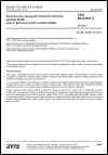 ČSN EN 62481-5 Směrnice pro spolupráci domácích síťových zařízení DLNA - Část 5: Směrnice profilu zařízení DLNA