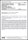 ČSN ETSI EN 302 636-6-1 V1.2.1 Inteligentní dopravní systémy (ITS) - Vozidlové komunikace - Geografické navrhování sítí - Část 6: Integrace internetu - Podčást 1: Přenos paketů IPv6 prostřednictvím protokolů geografického navrhování sítí
