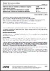 ČSN EN 60728-1-2 ed. 2 Kabelové sítě pro televizní a rozhlasové signály a interaktivní služby - Část 1-2: Požadované vlastnosti pro signály dodávané při činnosti do účastnické zásuvky
