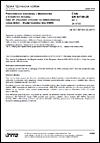ČSN EN 60749-26 ed. 2 Polovodičové součástky - Mechanické a klimatické zkoušky - Část 26: Zkoušení citlivosti na elektrostatický výboj (ESD) - Model lidského těla (HBM)