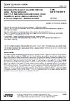 ČSN EN 61753-031-6 Spojovací prvky a pasivní součástky vláknové optiky - Norma funkčnosti - Část 031-6: Nekonektorované jednovidové vlnově neselektivní optické vláknové odbočnice 1xN a 2xN pro kategorii O - Neřízené prostředí
