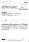 ČSN EN 61753-031-2 Spojovací prvky a pasivní součástky vláknové optiky - Norma funkčnosti - Část 031-2: Nekonektorované jednovidové vlnově neselektivní optické vláknové odbočnice 1xN a 2xN pro kategorii C - Řízené prostředí