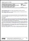 ČSN ISO 15638-15 Inteligentní dopravní systémy - Rámec pro kooperativní telematické aplikace pro regulaci komerčních nákladních vozidel (TARV) - Část 15: Monitorování pozice vozidla