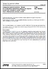 ČSN ISO 15638-8 Inteligentní dopravní systémy - Rámec pro kooperativní telematické aplikace pro regulaci komerčních nákladních vozidel (TARV) - Část 8: Management přístupu vozidel