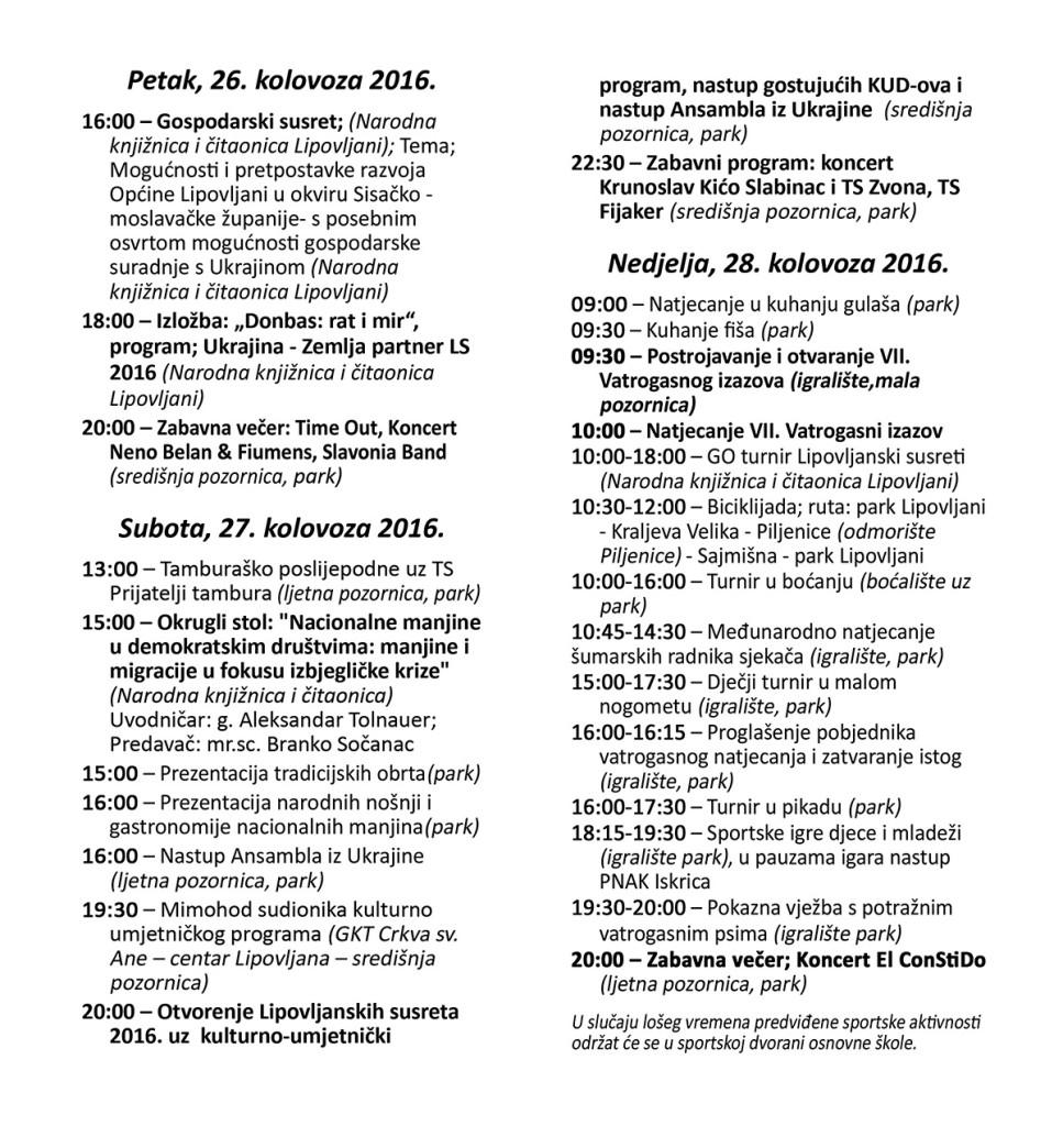 LIPOVLJANSKI3