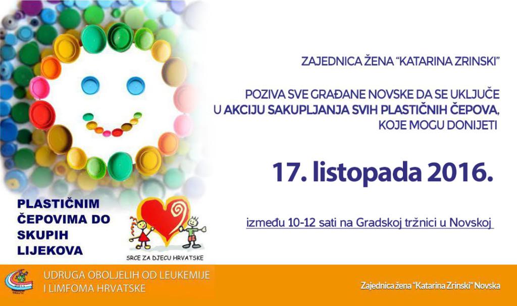 CEPOVI16