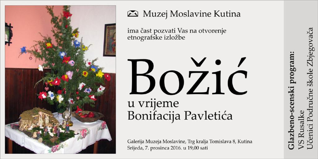 KUTINA_Bozic_izlozba
