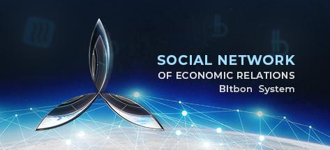 О Системе Bitbon — интересно, понятно и просто