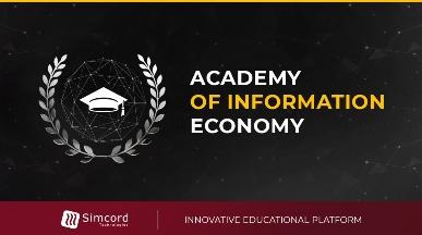 Academy of Information Economy — Innovative Educational Platform