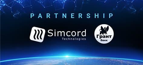 Компания «СИМКОРД» и банк «Грант» подписали Меморандум о партнерстве и сотрудничестве