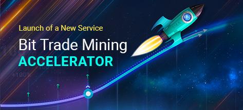 Запуск нового Сервиса Bit Trade Mining Accelerator