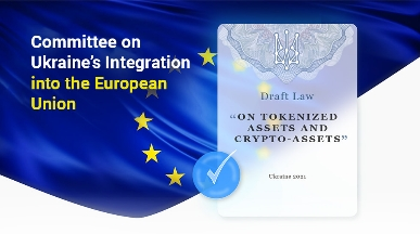 "Committee on Ukraine's Integration into the European Union Supported the Draft Law ""On Tokenized Assets and Crypto-Assets"""