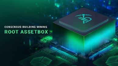 Инициация корневого Assetbox Майнинга обеспечения консенсуса