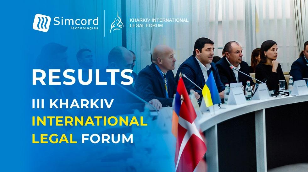 Results of the III Kharkiv International Legal Forum