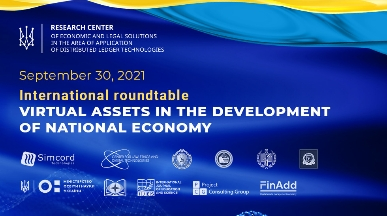 """Live Streaming of the International Roundtable """"Virtual Assets in the Development of National Economy"""""""