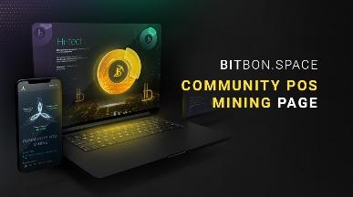 «Майнинг» — новый раздел на официальном сайте Системы Bitbon
