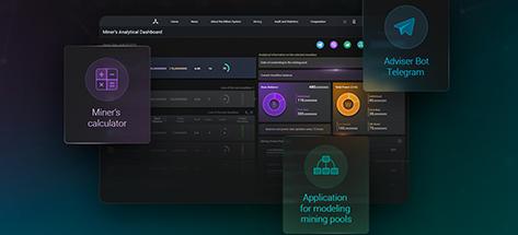 Инструменты для майнеров — больше возможностей с Системой Bitbon