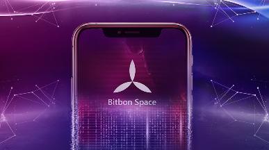Мобильное приложение Bitbon Space прекращает свою работу