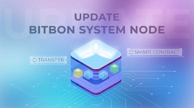Обновление программного обеспечения нод блокчейна Системы Bitbon