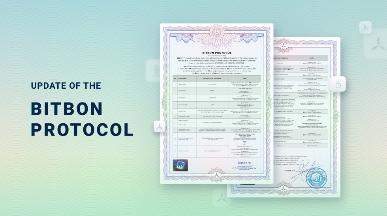 Обновление Протокола Bitbon (редакция от 15.07.2020 г.)