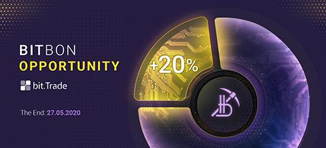 Предложение 20% Премиальных Bitbon от Биржи Bit Trade заканчивается!