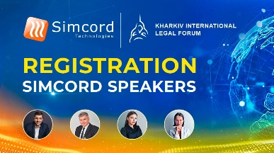 Opening of Registration for Presentations of Simcord Speakers as Part of the III Kharkiv International Legal Forum