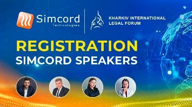 Открытие регистрации на доклады спикеров компании Simcord в рамках 3-го Харьковского международного юридического форума