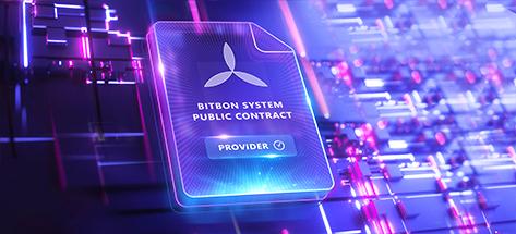 Запланировано целевое обновление Публичного контракта Системы Bitbon