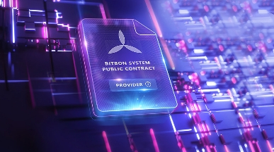 Planned Update of the Bitbon System Public Contract