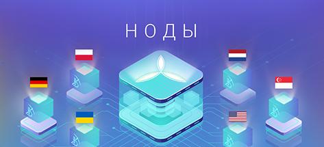 Расширение сети блокчейн Системы Bitbon