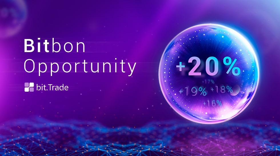 Специальное Предложение: успейте получить Вашу Премию в Bitbon