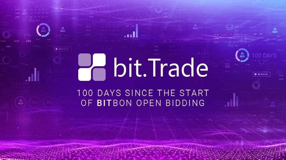 Статистика за 100 дней с момента запуска открытых торгов Bitbon