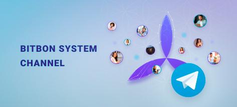 Запуск официального Telegram-канала Системы Bitbon