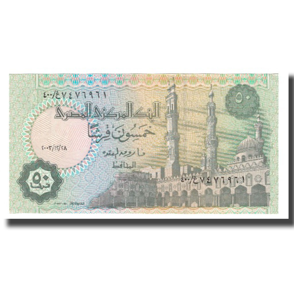 1995-2007 Egypt 25 PiastresUNC ConditionWorld BanknoteForeign Currency