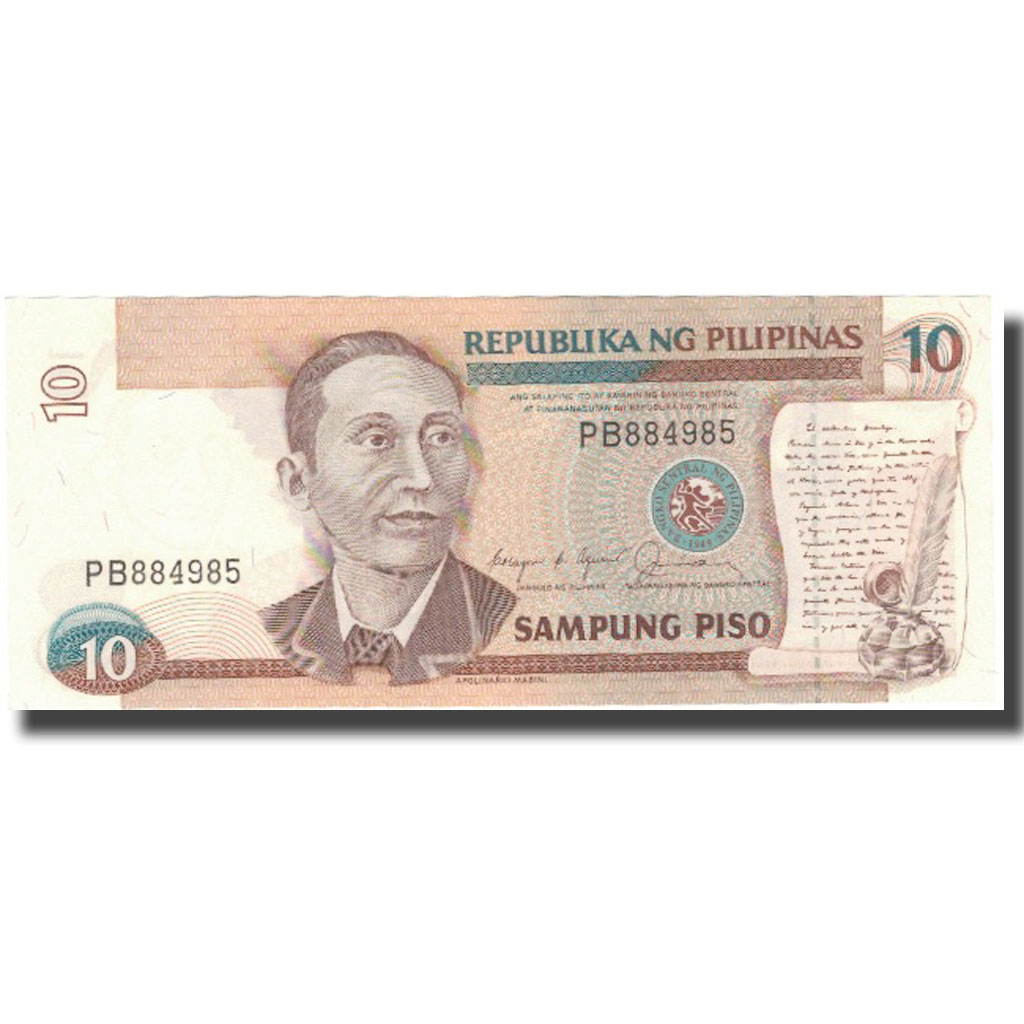 9 Blk XD Most Treasured Banknotes Philippines 1978 10 Piso P 161b UNC sign