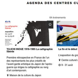 Forum des instituts culturels étrangers à Paris