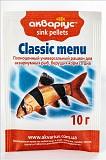 Корм Акваріус Класік меню тонучі пелети для риб, які беруть корм з дна Харків