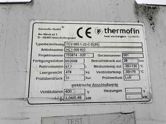 Воздушный конденсатор Thermofin TCV-065.1-22-c-e(s5) Верхньодніпровськ