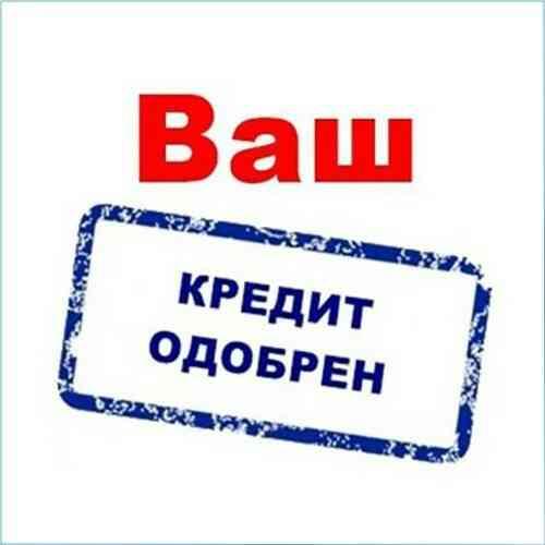 Кредит для всіх Київ